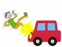 交通事故外傷 緩和 改善