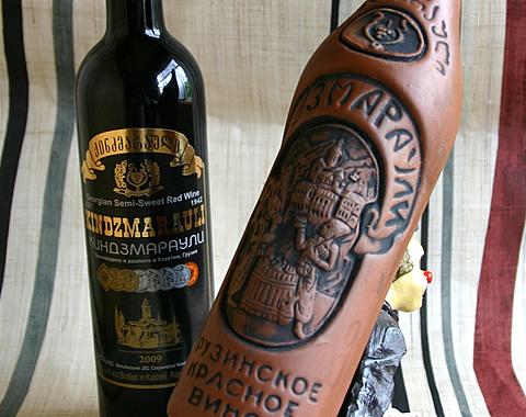 ジョージア産 赤ワイン【キンズマラウリ ガラス瓶と陶器ボトルのセット】2本化粧箱入り