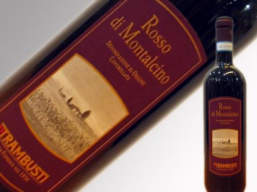 イタリア産 赤ワイン 【ロッソ・ディ・モンタルチーノ】