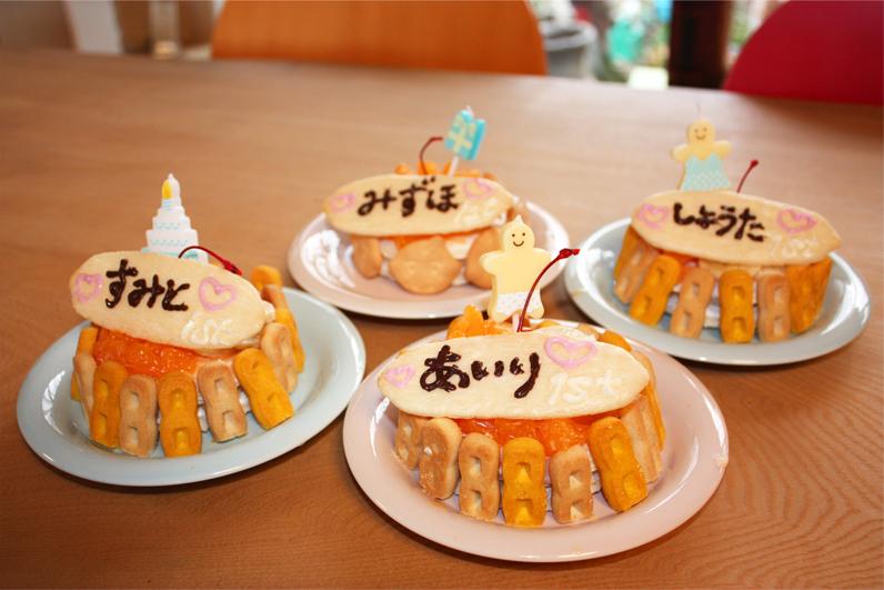 ケーキのレシピ♪
