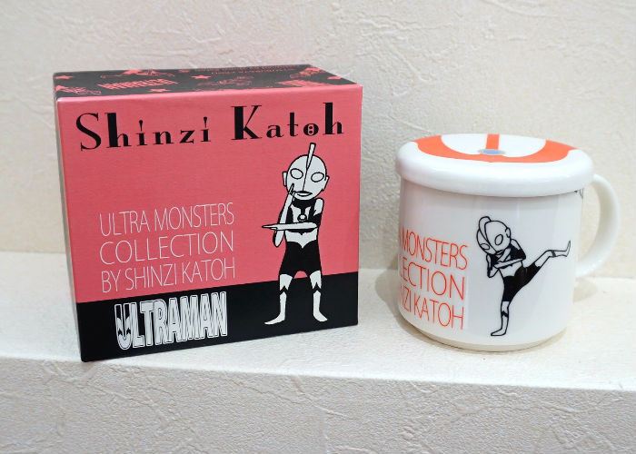 Shinzi Katoh ウルトラマンフタ付マグカップ