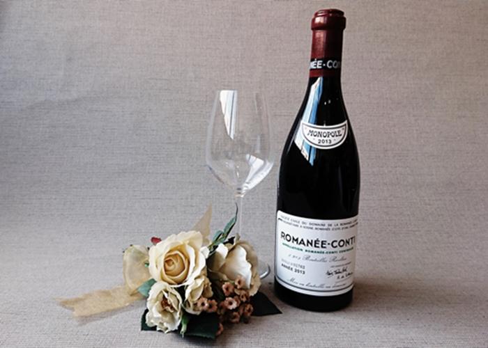 フランス【赤ワイン】2013年ロマネ・コンティ(Romanee Conti)
