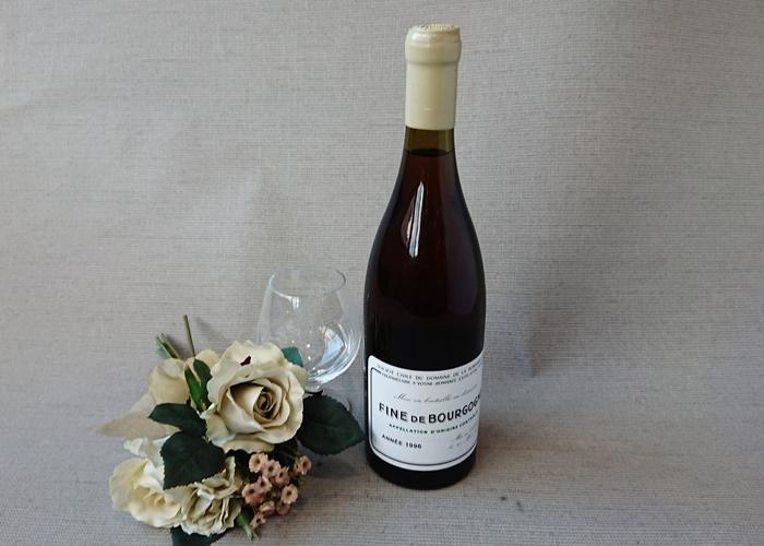 フランス【ブランデー】1996年フィーネ・ド・ブルゴーニュ