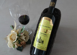 ジョージア産 赤ワイン