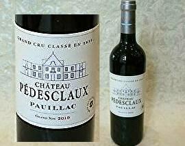 フランス産 ワイン