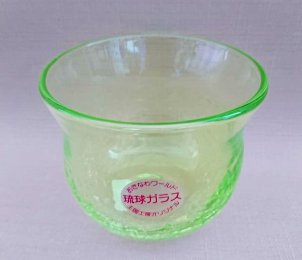 琉球ガラス冷茶グラス 緑 おきなわワールド