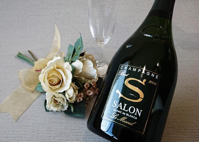 フランス【シャンパーニ】2004年サロン・SALON