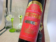 ジョージア産 赤ワイン 【ムクザニ】