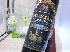 ジョージア産 赤ワイン 【キンズマラウリ】