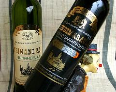 ジョージア産 ワイン 【キンズマラウリとツィナンダリ】2本化粧箱入り