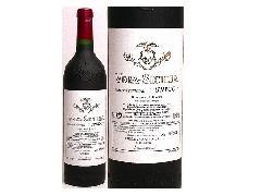 スペイン産ワイン 【ウニコ レゼルヴァ・エスペシャル】