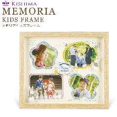 メモリア kidsフレーム
