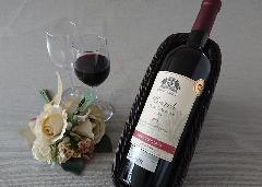 ジョージア産 赤ワイン 【クヴァレリ・スペシャル・リザーヴ】