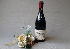 フランス【赤ワイン】ロマネサンヴィヴァン1996年(Romanee St Vivajt)