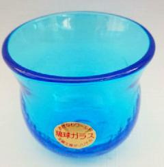 琉球ガラス冷茶グラス 青 おきなわワールド