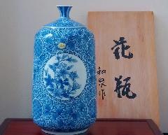 【有田焼】和泉作 13号筒型唐草草花絵花瓶