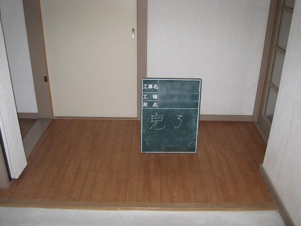 【県営住宅】住宅リフォーム 滋賀