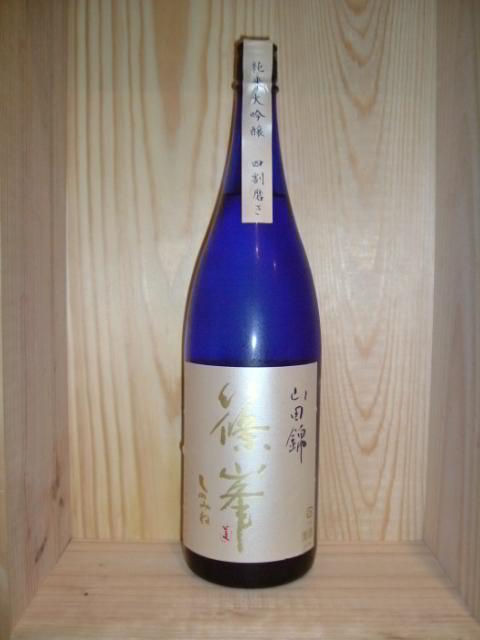 篠峯 純米大吟醸 山田錦40%精米1800ml
