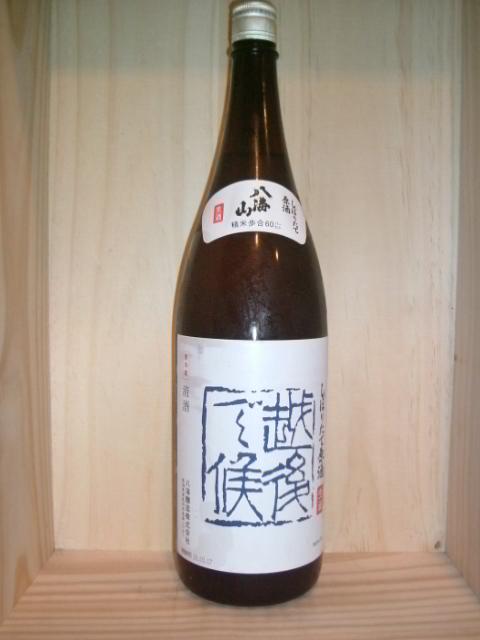 八海山・しぼりたて生原酒・越後で候 青ラベル 1800ml