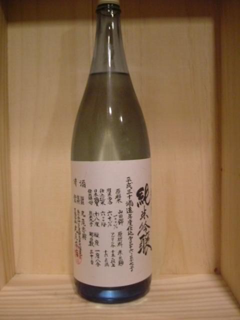 悦凱陣 純米吟醸ブルーボトル 令和2年醸造 1,8L