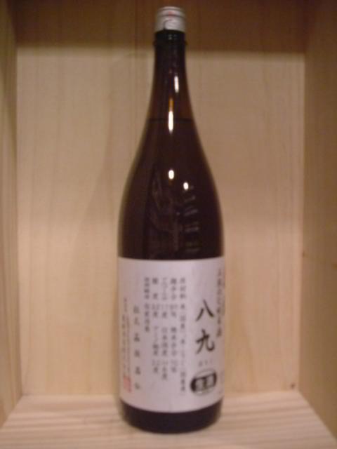 亀齢 純米生原酒八九・五段仕込