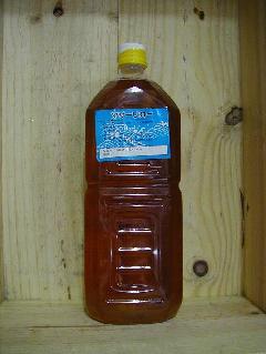 玄海の塩 にがり原液(業務用2L)
