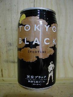 TOKYO・BLACKポーター350ml