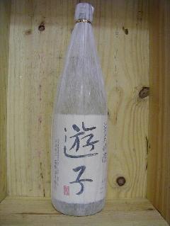 東北泉 純米吟醸 遊子