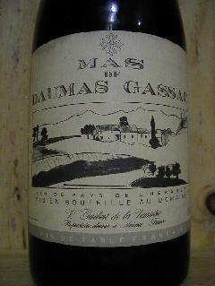 マス・ドゥマ・ガサック85マグナム