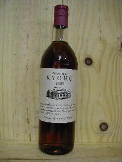 葡萄果汁 巨峰