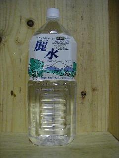 神の水・麗水2L(6本入り)