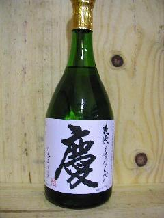 """義侠""""慶""""720ml"""