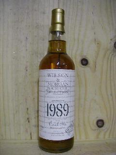 カリラ1989・シエリーウッド・W&M