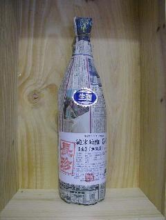 長珍 純米吟醸生原酒・50%精米11号 26BY