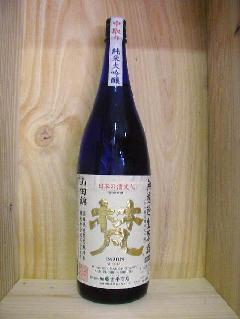 梵・中取り純米大吟無濾過生原酒1800ml