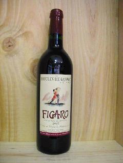 フィガロ・赤