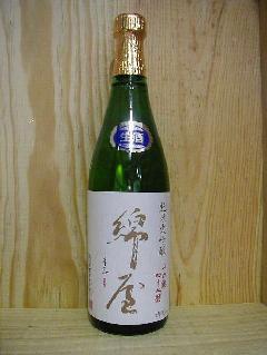 綿屋 純米大吟醸 山田錦45%精米  720ml