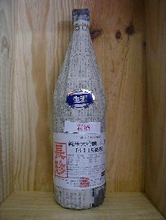 長珍 純米大吟生原酒・40%精米 30by
