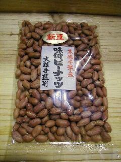 千葉産味付けピーナッツ300g