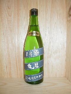 睡龍 純米生原酒 720ml