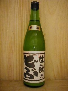 きもとのどぶ原酒720ml