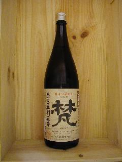 梵 特醸純米・5割5分磨き