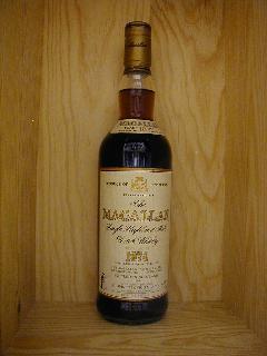 マッカラン18年・1974年オールドボトル