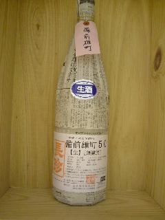 長珍 純米吟醸生原酒・雄町50%精米 H26by