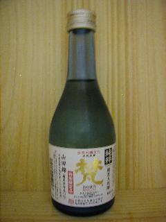 梵 純米大吟醸・純粋300ml