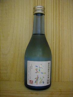 梵 純米大吟醸・近松300ml