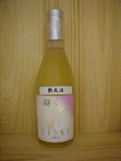 梵 純米大吟醸・吟花93年500ml