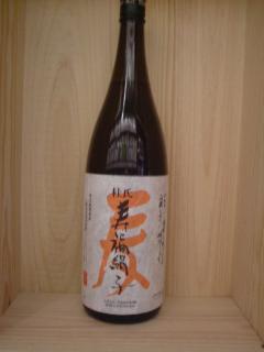 麦焼酎 寿福絹子1800ml