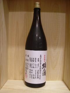 悦凱陣 山廃無濾過純米 オオセト 1,8L