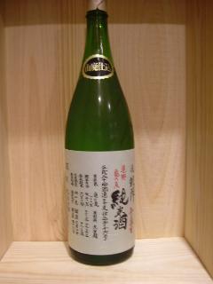 悦凱陣 山廃純米生原酒・花巻 亀の尾29by  1800ml